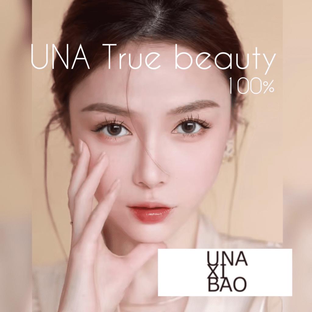 ウナトゥルービューティー UNA XI BAO